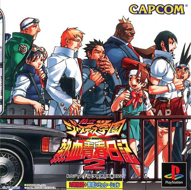 rival schools united by fate iso download
