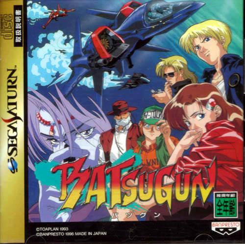 Batsugun (J) ISO < Saturn ISOs | Emuparadise
