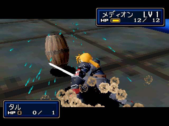 Shining Force III Scenario 2 - Nerawareta Miko (J) ISO
