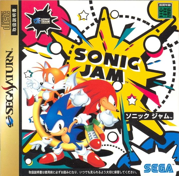 Sonic generations rom ps3