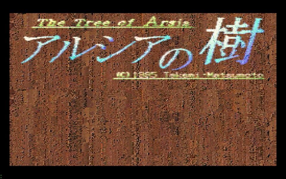 Arsia No Ki (1995)(Moai)(Disk 1 of 2) ROM < X68K ROMs