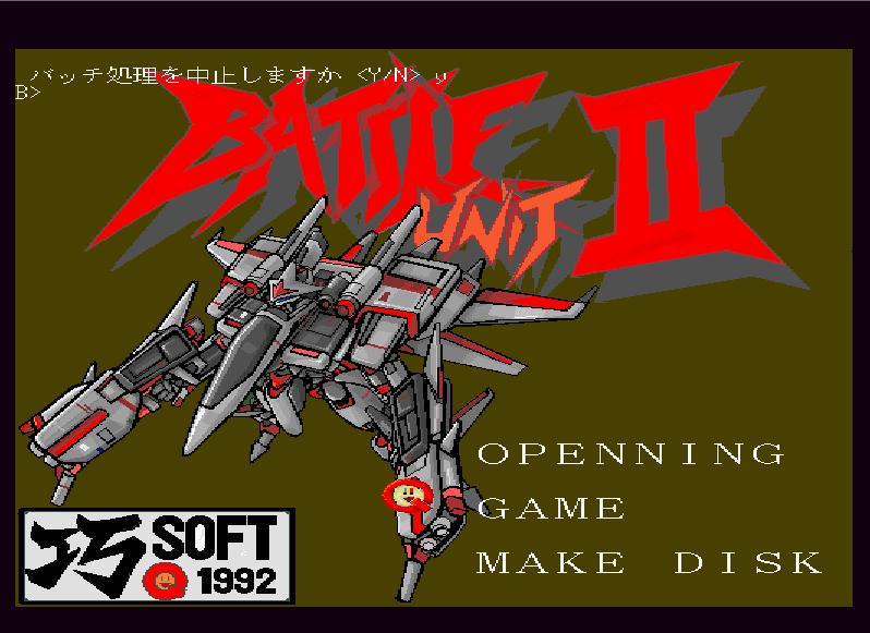 Battle Unit II (1992)(Takumi Soft) ROM < X68K ROMs | Emuparadise