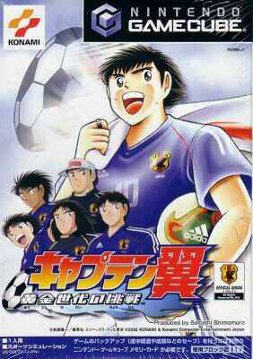 download game captain tsubasa ps2