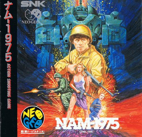 NAM-1975 (1994)(SNK)(Jp-US)[!]...