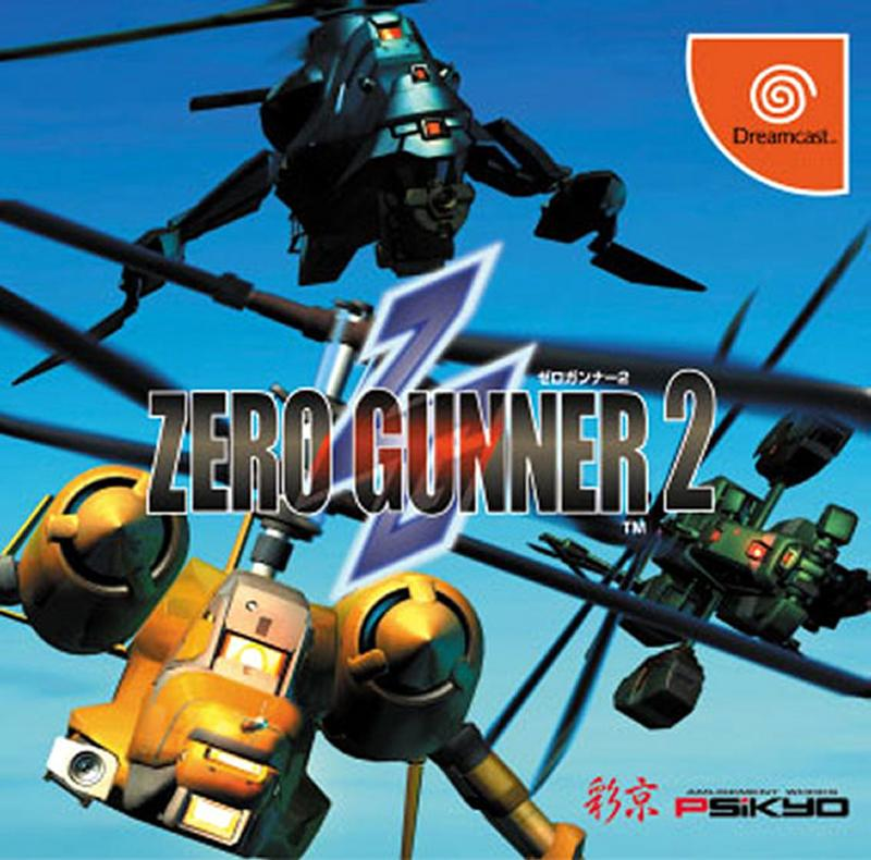 Zero Gunner 2 (Japan) ISO < DC ISOs | Emuparadise