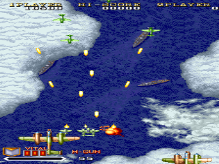 Screenshot Thumbnail / Media File 1 for 1941: Counter Attack (Japan)