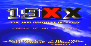 Screenshot Thumbnail / Media File 1 for 19XX: The War Against Destiny (USA 951207)