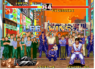 Screenshot Thumbnail / Media File 1 for Karnov's Revenge / Fighter's History Dynamite