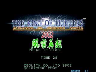 Screenshot Thumbnail / Media File 1 for The King of Fighters 2002 Plus (Bootleg Set 2)