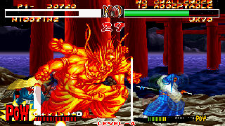 Screenshot Thumbnail / Media File 1 for Samurai Shodown II / Shin Samurai Spirits: Haohmaru Jigokuhen