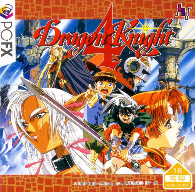 Dragon Knight IV ISO < PCFX ISOs | Emuparadise
