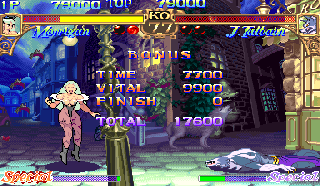 Screenshot Thumbnail / Media File 1 for Darkstalkers: The Night Warriors (USA 940818)