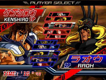 Fist Of The North Star ROM < MAME ROMs | Emuparadise