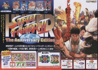 Screenshot Thumbnail / Media File 1 for Hyper Street Fighter II: The Anniversary Edition (USA 040202)