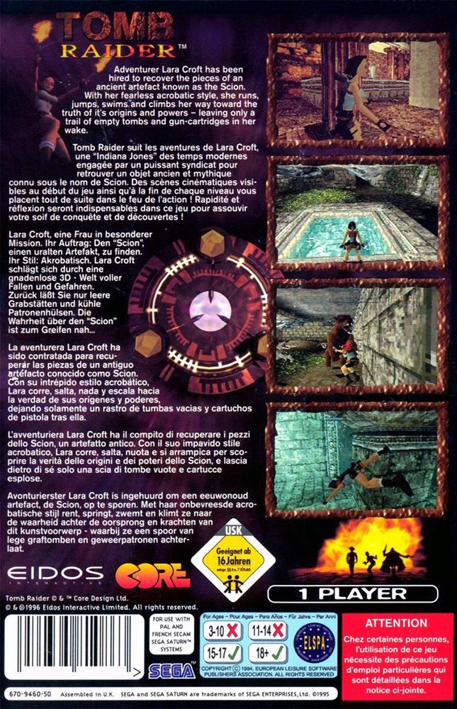 Tomb Raider (E) ISO < Saturn ISOs | Emuparadise