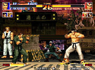 Screenshot Thumbnail / Media File 1 for The King of Fighters '94 (NGM-055 ~ NGH-055)