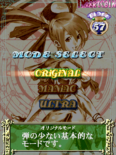 Screenshot Thumbnail / Media File 1 for Mushihime-Sama (2004/10/12.MASTER VER.)