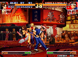 Screenshot Thumbnail / Media File 1 for King of Gladiator (The King of Fighters '97 bootleg)