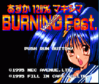 Screenshot Thumbnail / Media File 1 for Asuka 120% Maxima Burning Fest (NTSC-J)
