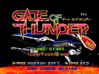 Screenshot Thumbnail / Media File 1 for Gate of Thunder (NTSC-J)