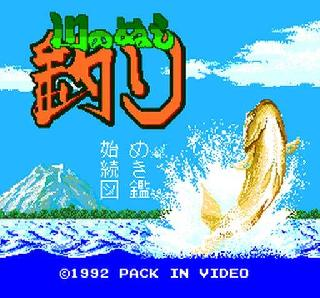Screenshot Thumbnail / Media File 1 for Kawa no Nushizuri - Shizenha (NTSC-J)
