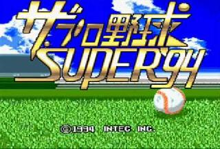 Screenshot Thumbnail / Media File 1 for Pro Yakyuu Super '94 (NTSC-J)