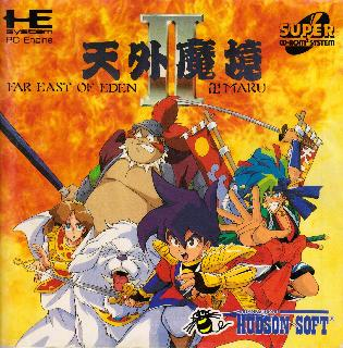 Screenshot Thumbnail / Media File 1 for Tengai Makyou 2 - Manji Maru (NTSC-J)