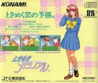 Screenshot Thumbnail / Media File 1 for Tokimeki Memorial (HRKM71014-3FABT) (NTSC-J)
