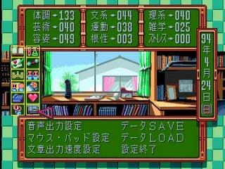 Screenshot Thumbnail / Media File 1 for Tokimeki Memorial (Version HRKM71014-3FAAT) (NTSC-J)