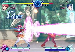 Screenshot Thumbnail / Media File 1 for Arcana Heart (USA)
