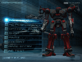 Screenshot Thumbnail / Media File 1 for Armored Core - Nexus (USA) (Disc 1) (Evolution)