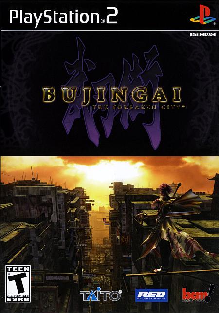 Bujingai - The Forsaken City (USA) ISO < PS2 ISOs | Emuparadise