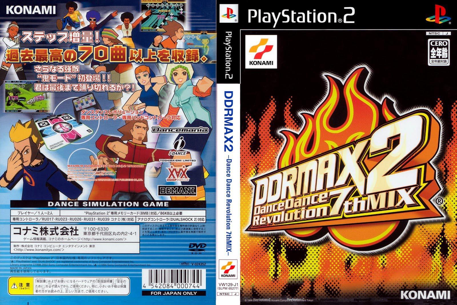 150463-DDRMAX2_Dance_Dance_Revolution_(U