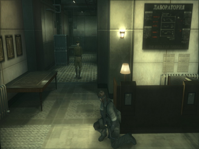metal gear solid 3 pc startimes