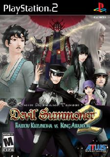 Screenshot Thumbnail / Media File 1 for Shin Megami Tensei - Devil Summoner 2 - Raidou Kuzunoha vs. King Abaddon (USA)