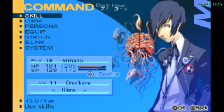 Screenshot Thumbnail / Media File 1 for Shin Megami Tensei - Persona 3 (USA)