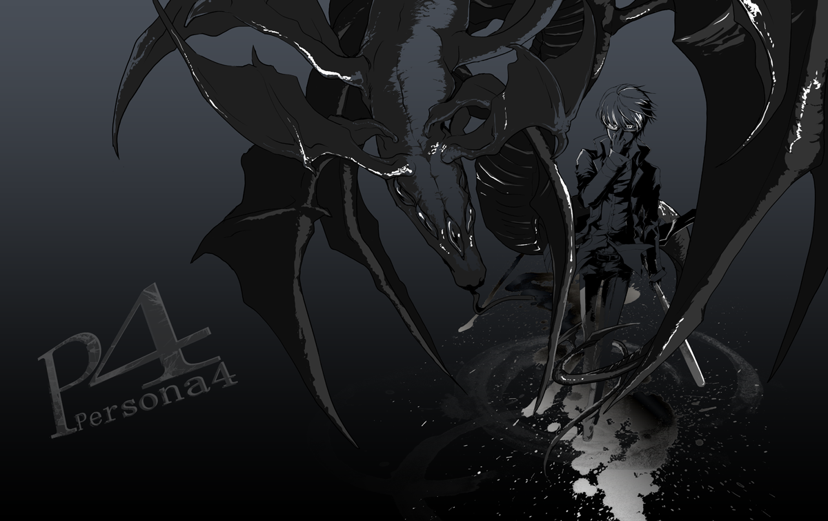 Shin Megami Tensei - Persona 4 (USA) ISO < PS2 ISOs