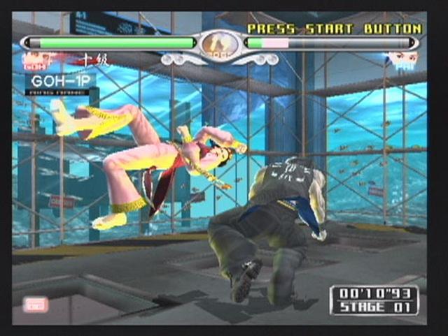 Ultraman Fighting Evolution 3 Iso