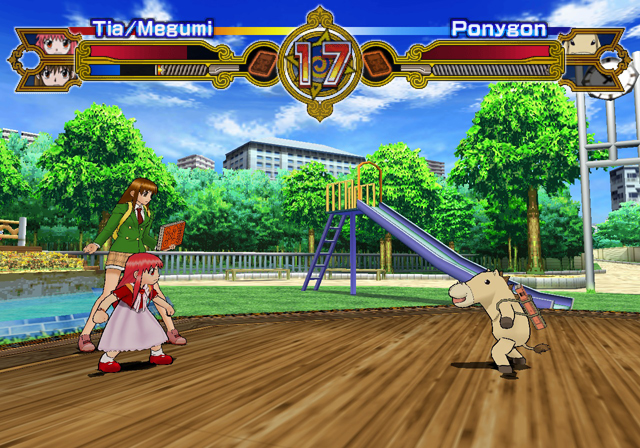 download zatch bell nds ita