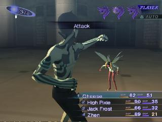 Screenshot Thumbnail / Media File 1 for Shin Megami Tensei - Nocturne (USA)