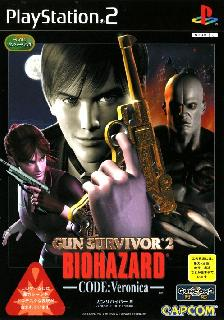 Screenshot Thumbnail / Media File 1 for Biohazard - Gun Survivor 2 - Code - Veronica (Japan)
