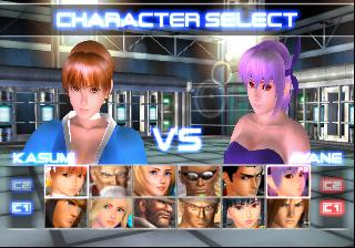 Screenshot Thumbnail / Media File 1 for Dead or Alive 2 (Japan)