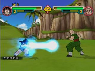 Screenshot Thumbnail / Media File 1 for DragonBall Z2 (Japan)