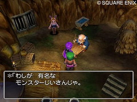 Dragon Quest 5 Ps2 Iso Download Plumselfie
