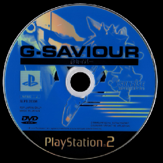 Screenshot Thumbnail / Media File 1 for G-Saviour (Japan)