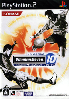 Screenshot Thumbnail / Media File 1 for J. League Winning Eleven 10 + Europe League '06-'07 (Japan)