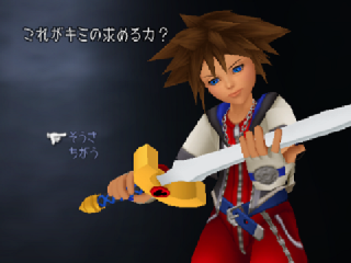 Screenshot Thumbnail / Media File 1 for Kingdom Hearts - Final Mix (Japan)