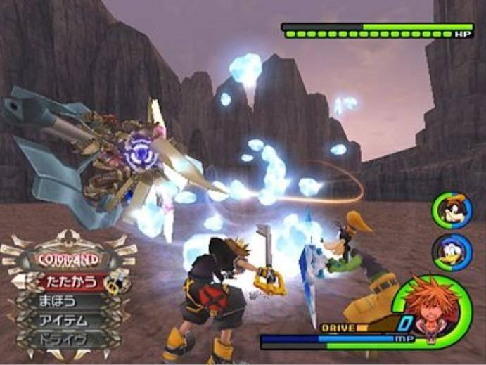 Kingdom Hearts II - Final Mix+ (Japan) ISO < PS2 ISOs   Emuparadise