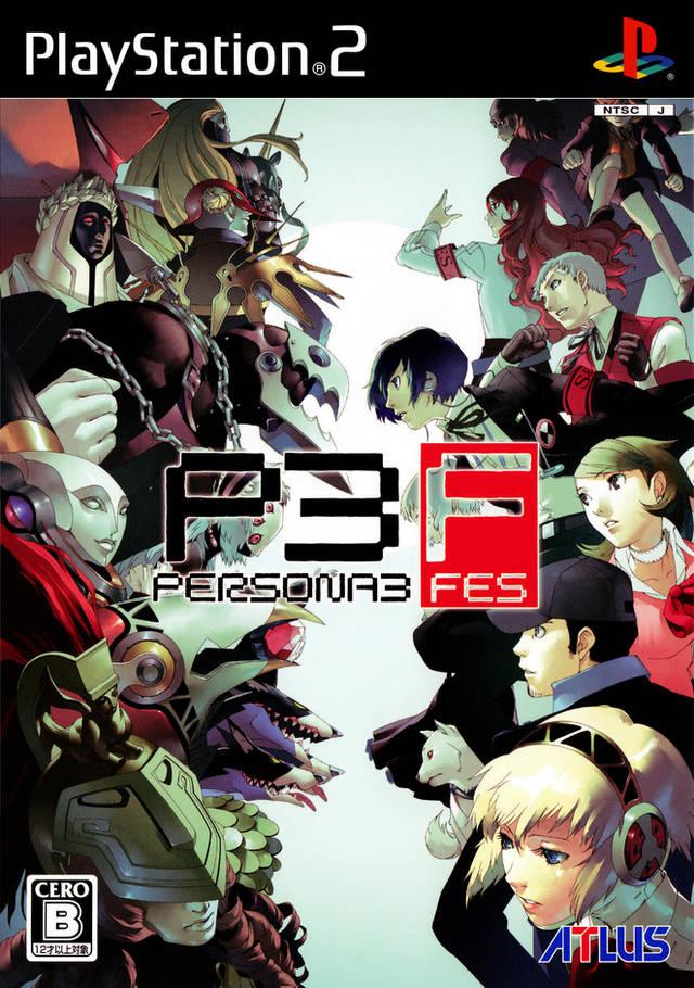 persona 3 fes soundtrack ost mp3 download