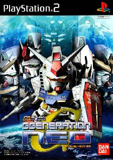 Screenshot Thumbnail / Media File 1 for SD Gundam - GGeneration Neo (Japan)